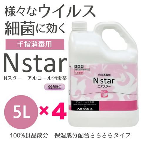Nスター 5L×4